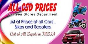 csd price