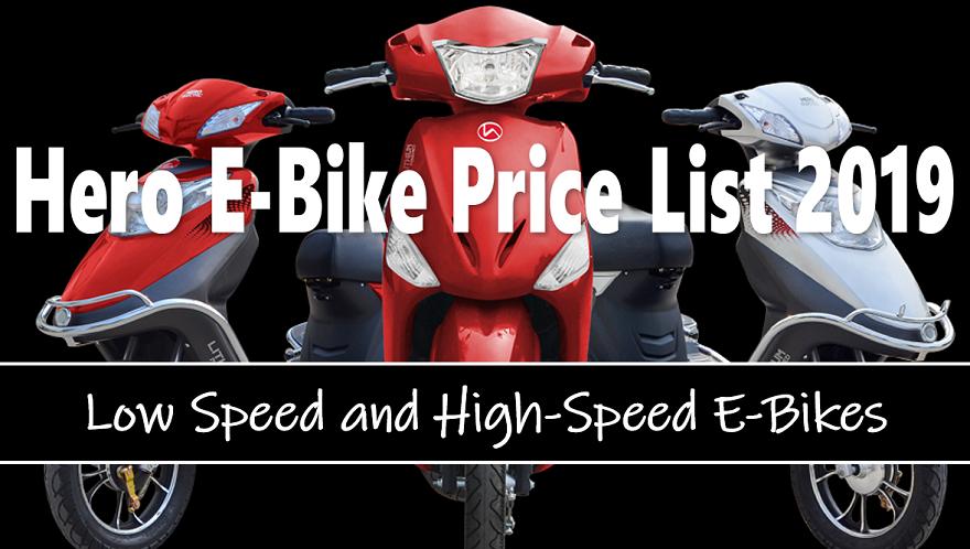 Hero Electric Scooter Price 2019 in Andhra Pradesh