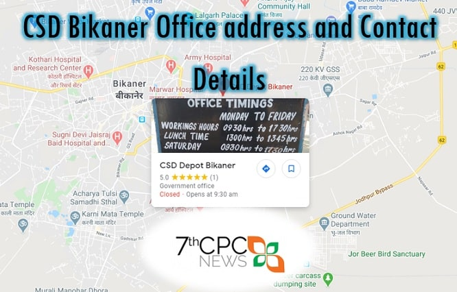 CSD Bikaner Office address and Contact Details