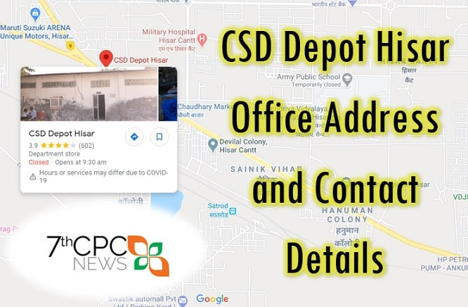 CSD Depot Hisar Office Address and Contact Details